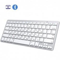Wireless keyboard - Bluetooth - Hebrew layout - iOS / Android / Windows